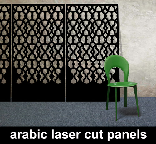 arabic-laser-cut-metal-panels-with-green-chair uk